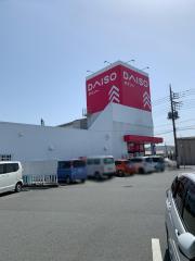 ザ・ダイソー&アオヤマ 高崎倉賀野バイパス店