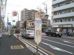 「大成小学校前」バス停留所