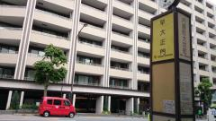 「内藤町大京町」バス停留所