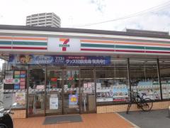 セブンイレブン 名古屋沢下町店