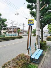 「太田七丁目西」バス停留所