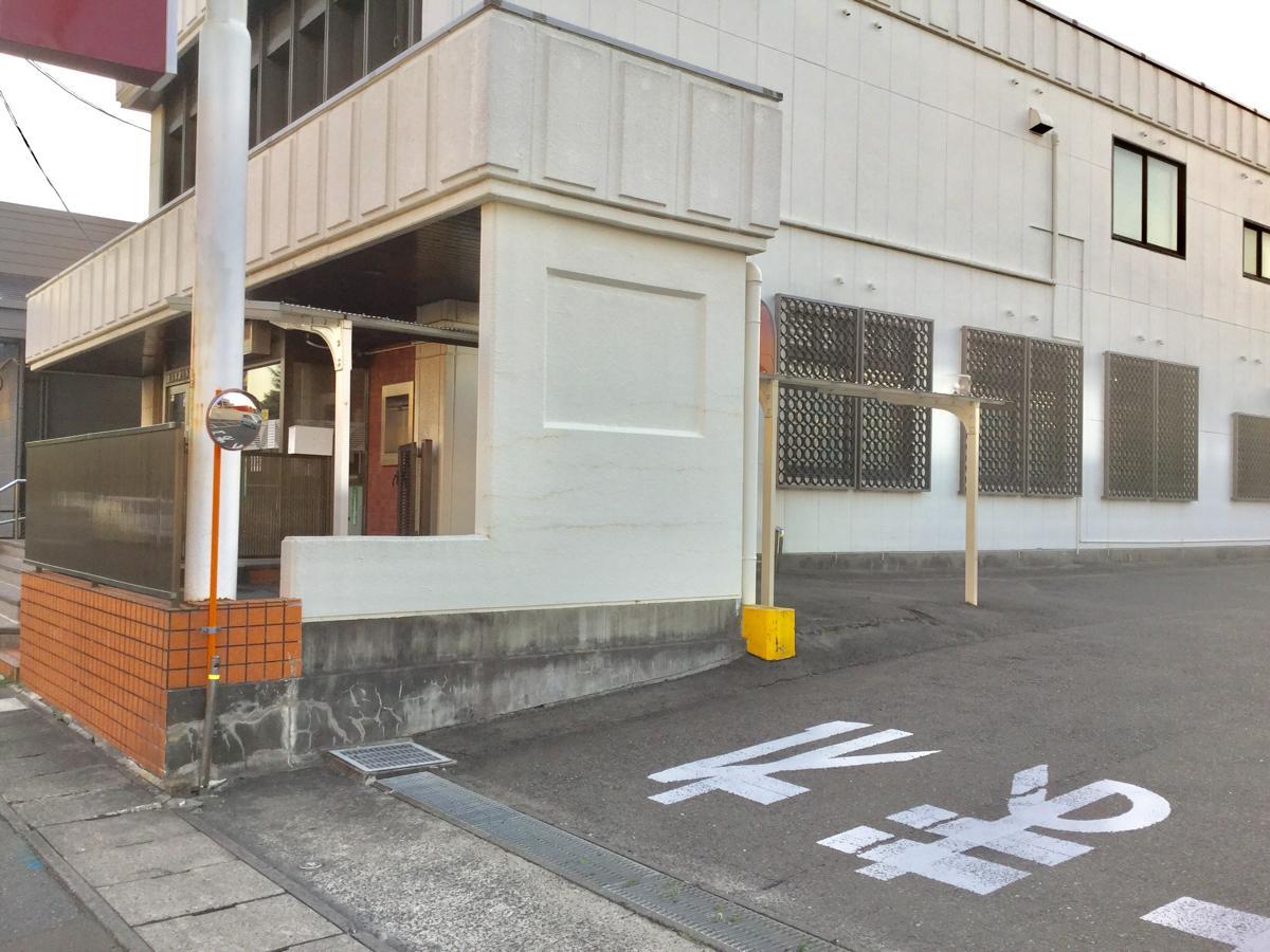 北日本銀行 多賀城支店です。