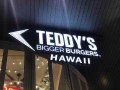 Teddy'sBiggerBurgers
