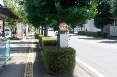 「中之条」バス停留所