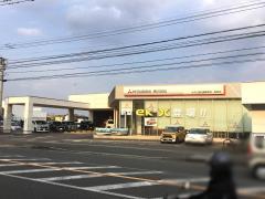 大分三菱自動車販売森町店