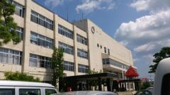 板柳町役場