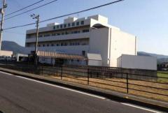 森川整形外科病院