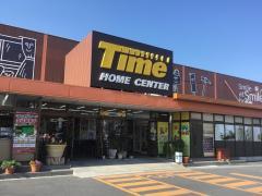ホームセンタータイム西市店