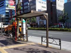 「四谷二丁目」バス停留所