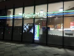 ファミリーマート 日枝神社前店