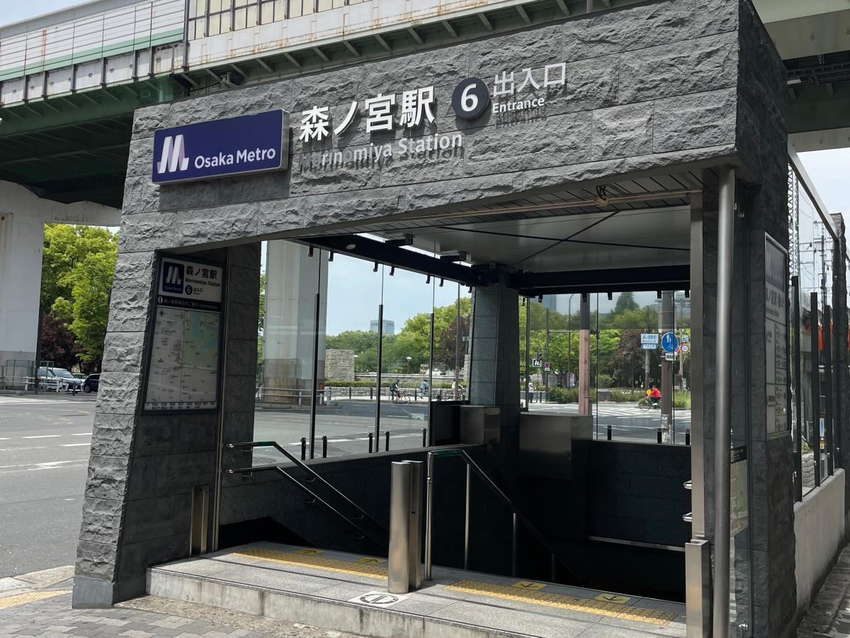 大阪メトロ森ノ宮駅入口