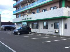 盛岡 グリーン動物病院