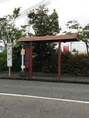 「宮西町」バス停留所