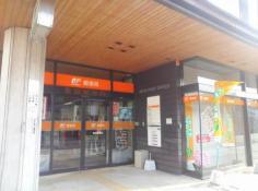 有田郵便局