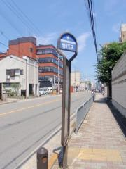 「智恵光院中立売」バス停留所