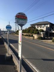 「サービスセンター」バス停留所