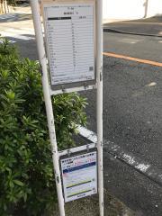 「大口商店街」バス停留所