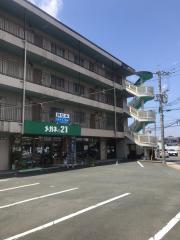 メガネ21 三郎店