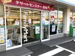 ファミリーマート 岐阜公園前店