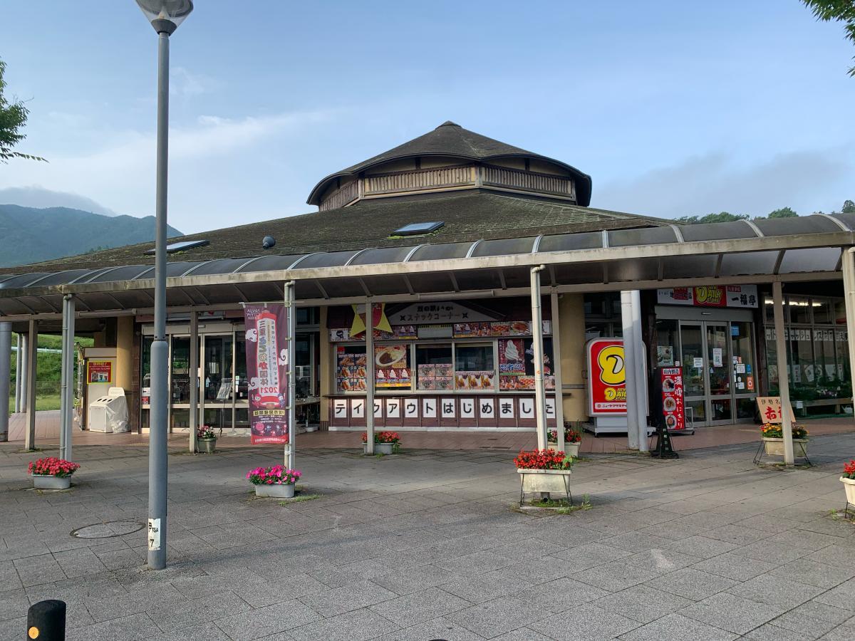 道の駅 いが 三重県伊賀市