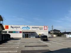 ウエルシア 富山婦中店