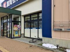 加賀谷書店茨島店