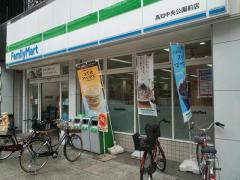 ファミリーマート 高知中央公園前店