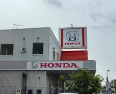 Honda Cars大和奈良東生駒店