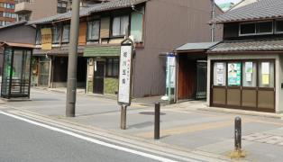 「堀川五条」バス停留所