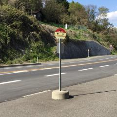 「春山」バス停留所