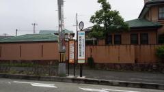 「阪急小野原住宅南」バス停留所