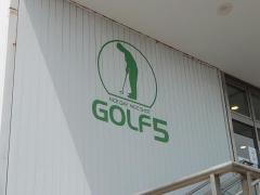 ゴルフ5 北谷店