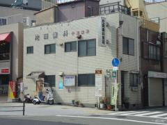 片岡歯科医院