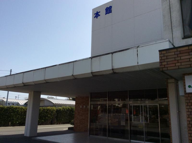南房総市役所