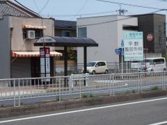 「中村公園北口」バス停留所