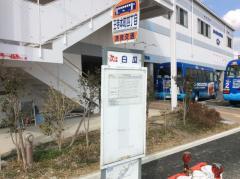 「王寺本町四丁目」バス停留所