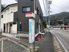 「中吉田」バス停留所