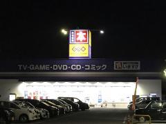 ゲオ福岡土井店