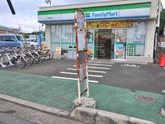 「川和町」バス停留所