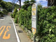「平沢(秦野市平沢)」バス停留所