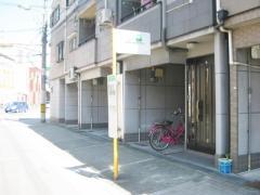「西淀川消防署前」バス停留所
