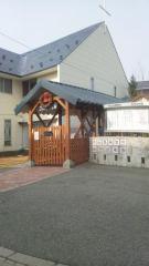 秋田幼稚園