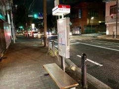 「祗園三丁目」バス停留所