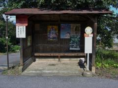「山田」バス停留所