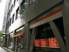 三菱UFJモルガンスタンレー証券株式会社 金沢支店