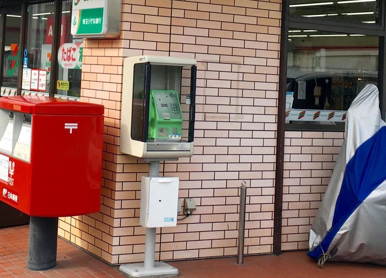 公衆電話機。