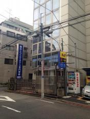 駿台トラベル&ホテル専門学校
