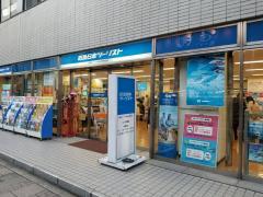 近畿日本ツーリスト 八王子営業所