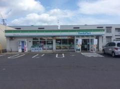 ファミリーマート 青森新田一丁目店