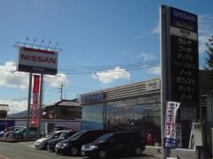 奈良日産香芝店